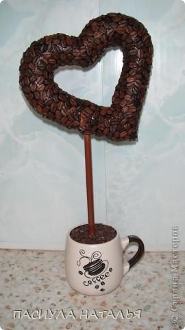 кофейное деревце валентинка (27) (270x480, 32Kb)