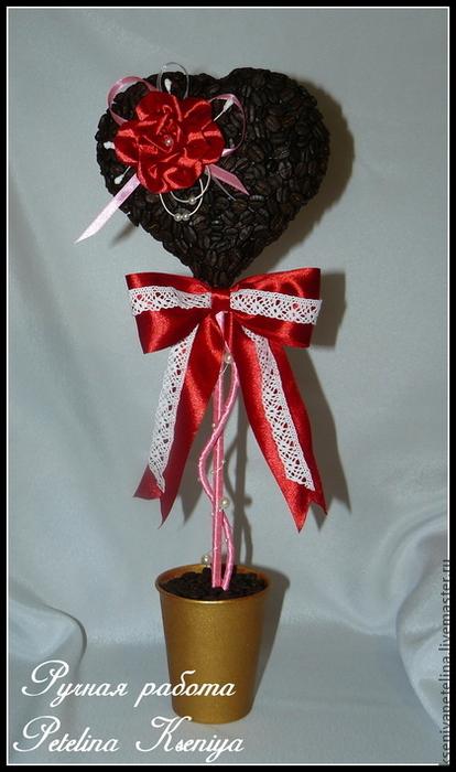кофейное деревце валентинка (43) (414x700, 171Kb)