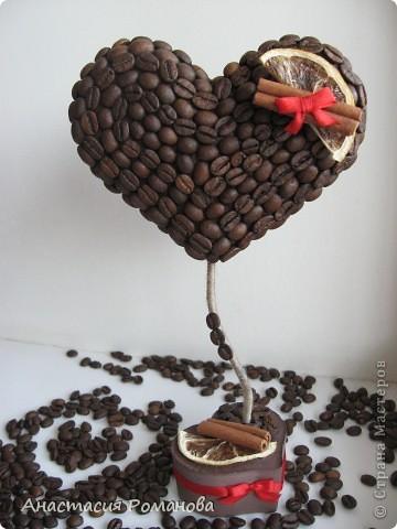 кофейное деревце валентинка (64) (360x480, 47Kb)
