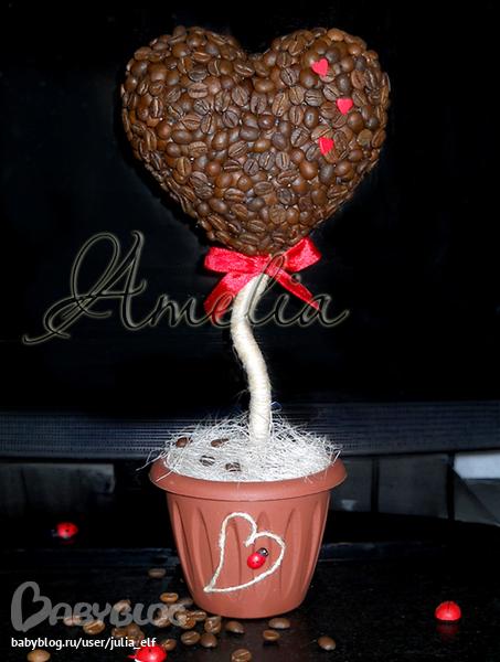 кофейное деревце валентинка (65) (453x600, 217Kb)