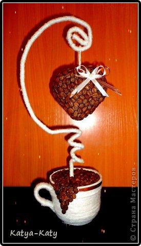 кофейное деревце валентинка (96) (275x480, 31Kb)