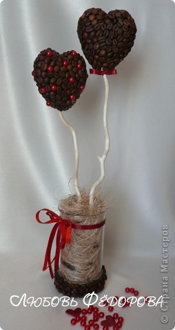 кофейное деревце валентинка (98) (254x480, 26Kb)