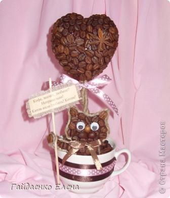 кофейное деревце валентинка (102) (336x392, 27Kb)