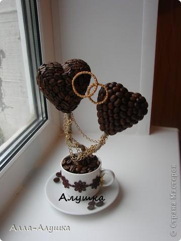 кофейное деревце валентинка (119) (360x480, 35Kb)