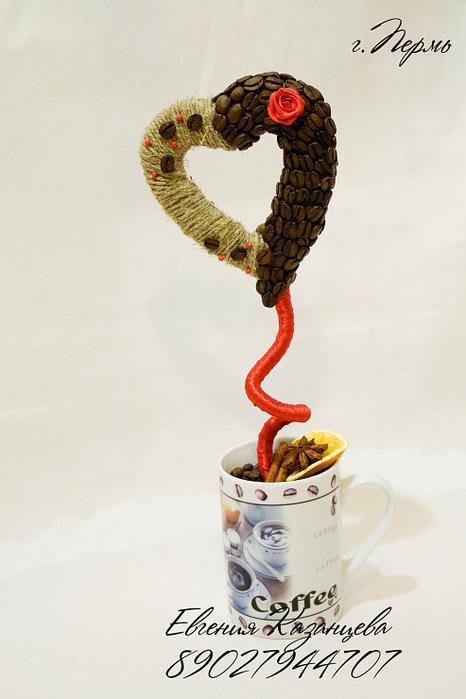 кофейное деревце валентинка (139) (466x700, 83Kb)