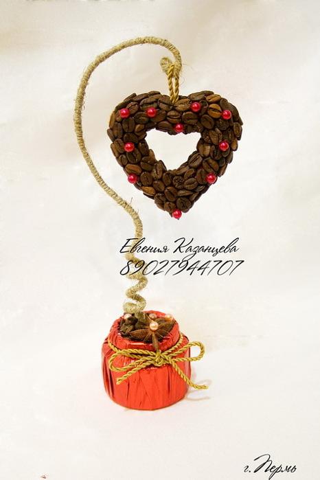 кофейное деревце валентинка (140) (466x700, 71Kb)
