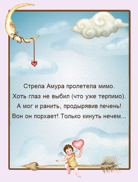 4442645_20130206_190924 (464x613, 74Kb)
