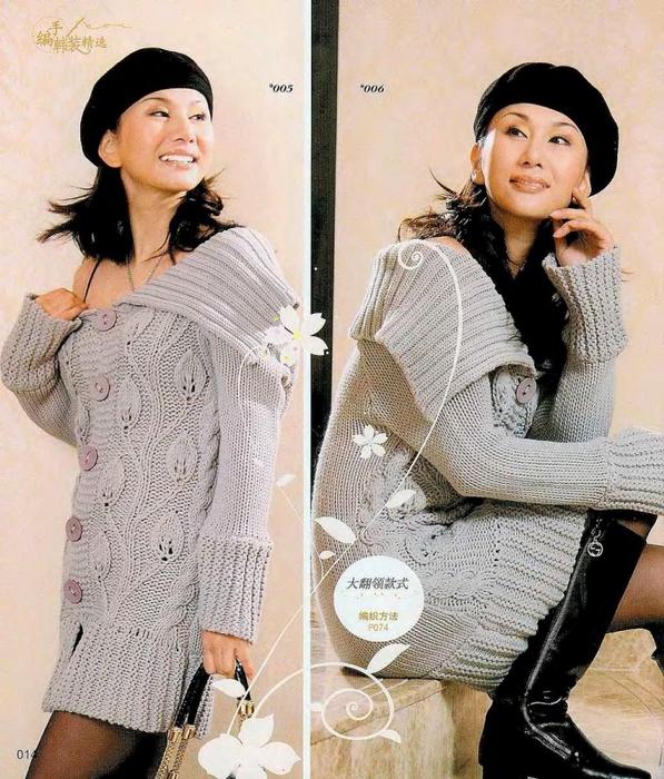 5038720_Knit_sweater_200806_modeli_16 (597x700, 343Kb)