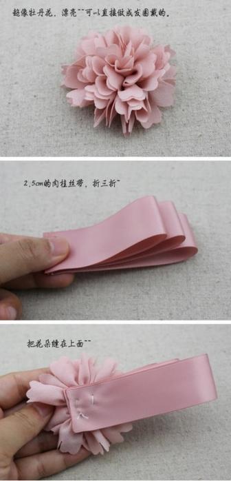 сшить своими руками-цветы из ленты-из ткани (336x700, 136Kb)