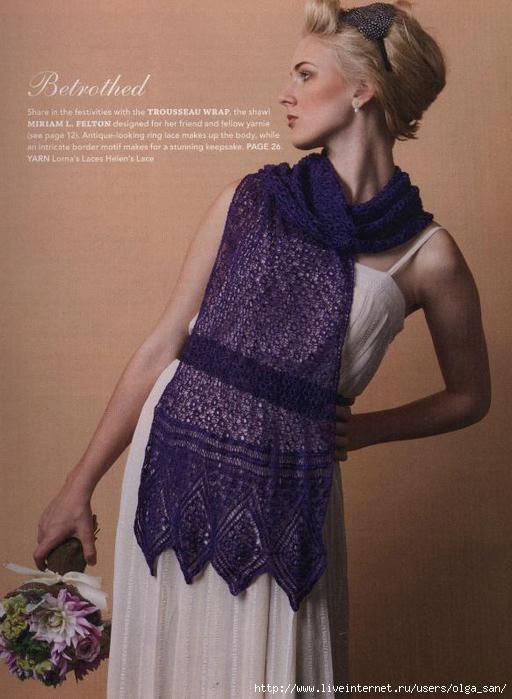 紫色围巾 - maomao - 我随心动