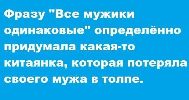 1360845314_apofegizmy4 (604x320, 38Kb)