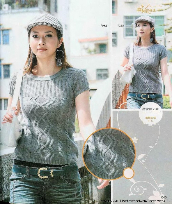 5038720_Knit_sweater_200806_modeli_47 (591x700, 360Kb)