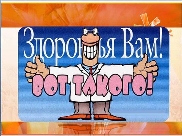 http://img1.liveinternet.ru/images/attach/c/7/97/377/97377417_large_4524271_9O0R29OBlt0.jpg