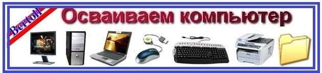 97180841_1 (630x143, 42Kb)
