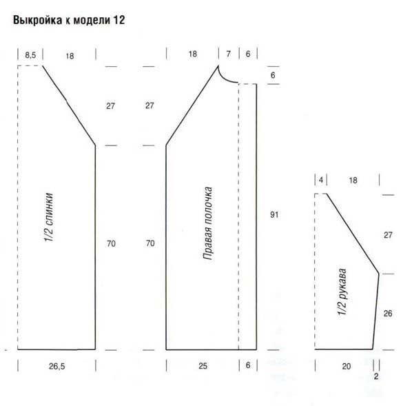 6_3 (598x589, 15Kb)