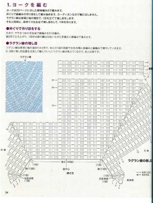 img026 (528x700, 450Kb)