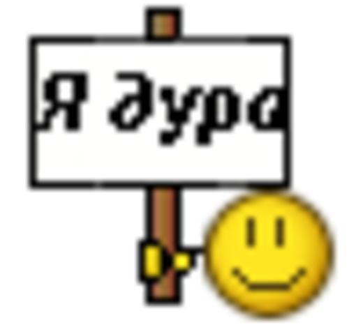 post-410-1138995583 (500x479, 14Kb)