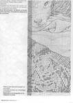 Превью 186 (494x700, 259Kb)