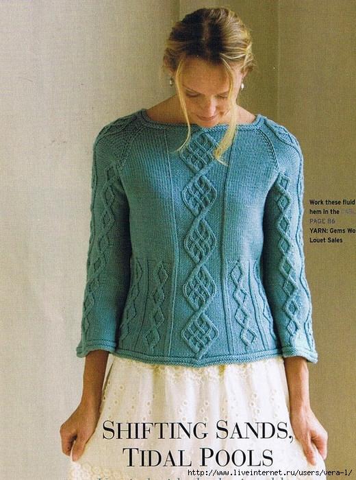 Пуловер женский с аранами доставка