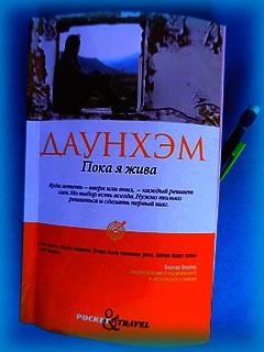 vagasa.ru/5156954_ (240x320, 38Kb)
