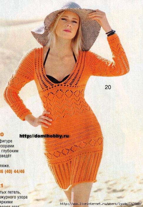 вязаное-платье-спицами1 (486x700, 281Kb)