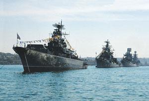 ВМФ (300x203, 15Kb)