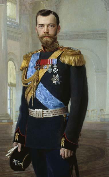 Николай II<br />Александрович<br />Романов
