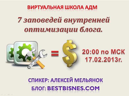 ���������� ����������� �����/3479580_vnutroptim (500x373, 48Kb)