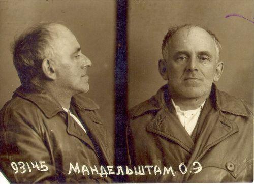 Осип Мандельштам в тюрьме (500x362, 32Kb)