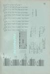 Превью 482125207 (472x700, 198Kb)