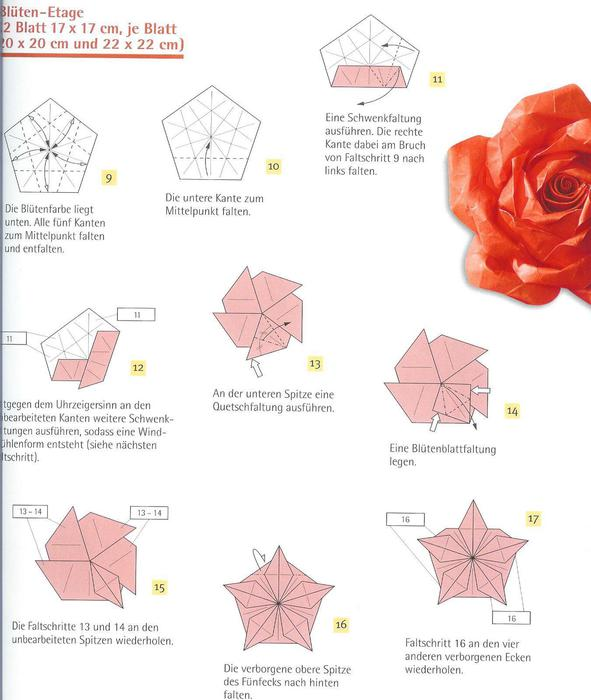 Как сделать розу из бумаги оригами а4