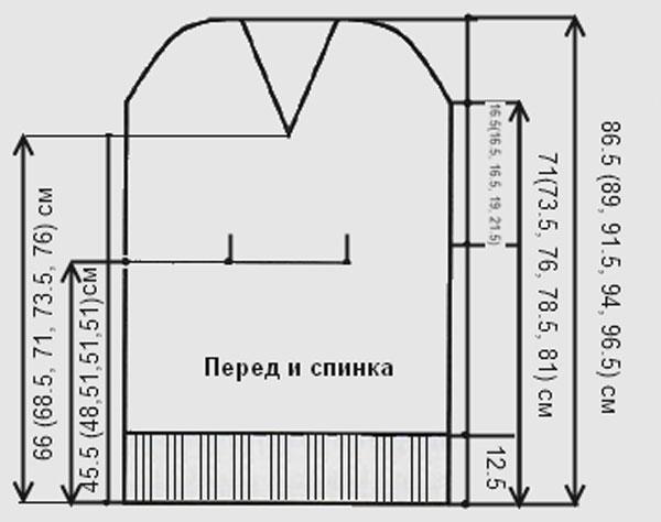 1358932474_seraya-tunika-shema1 (600x474, 35Kb)