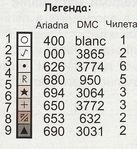 Превью 478 (399x434, 92Kb)