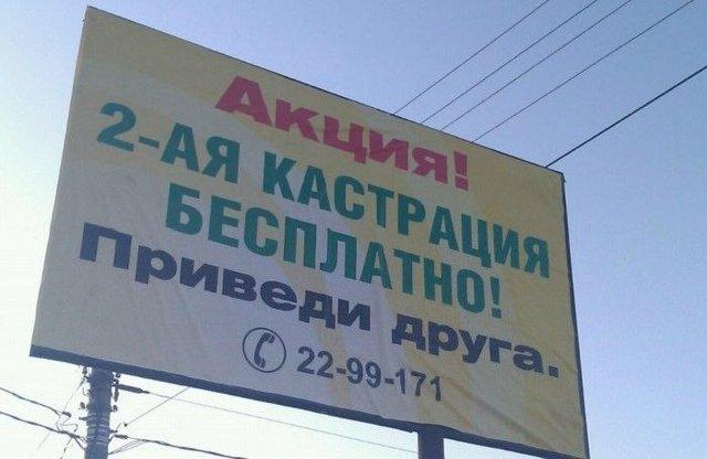 5087732_vtorayakastraciyabesplatno (640x416, 41Kb)