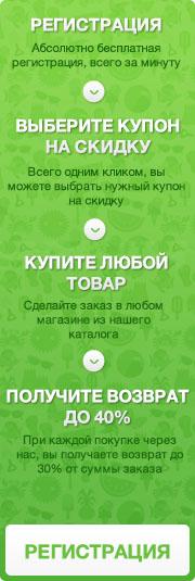 4121583_97176419_4278666_ban_2 (180x535, 44Kb)