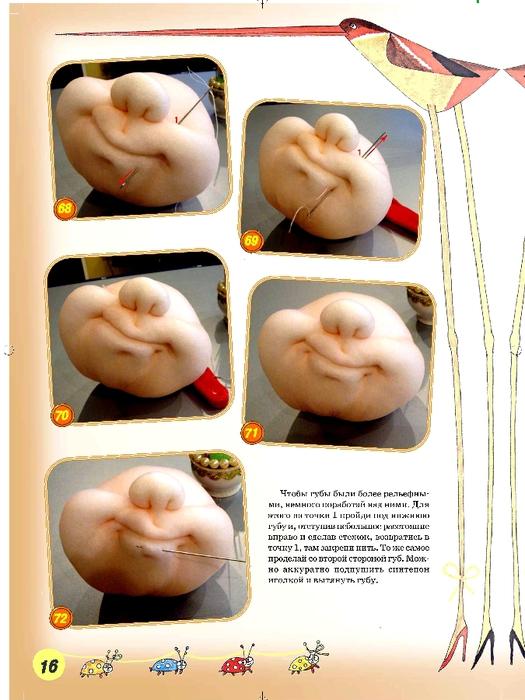 Блок журнала_page016 (525x700, 248Kb)