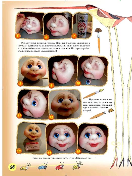 Чулочные куклы мастер класс