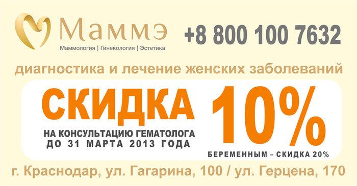 1259869_nov (700x365, 60Kb)