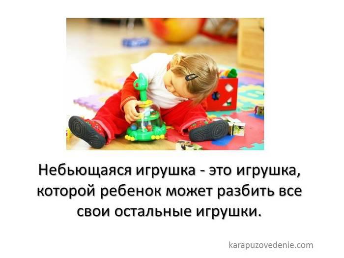 афоризмы_про_детей7 (700x525, 34Kb)