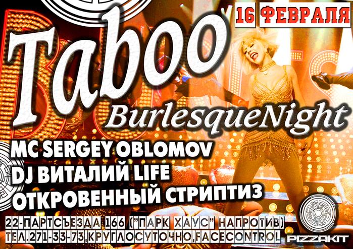 TABOO #4 - 16�������-���� (700x494, 538Kb)