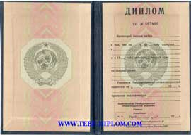 diplom-starogo-obrazca (270x192, 7Kb)