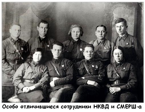 97285333_2684572_rasstrelshikipalachi_KGB (509x395, 43Kb)