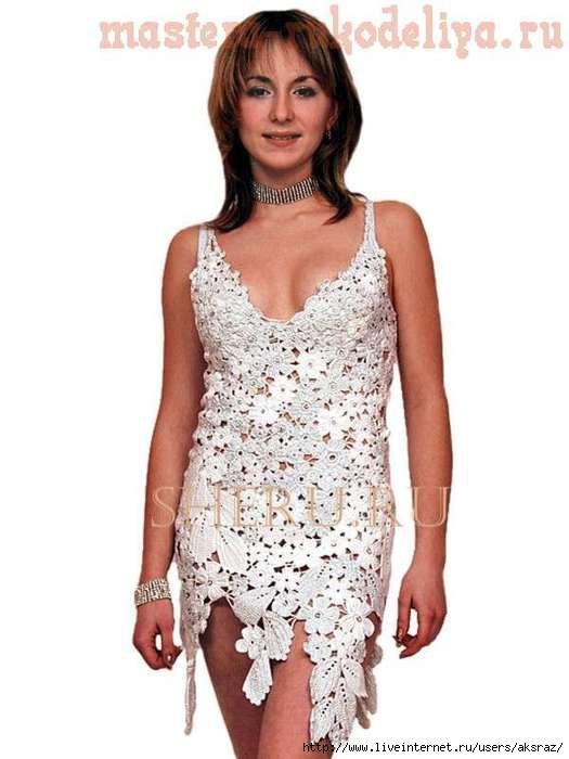 Схема вязания: Вязаное платье