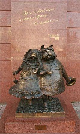 Гуляющие собачки (по мотивам стихотворения Маяковского).  Краснодар, действительно красивый город...