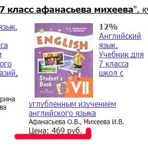 683232_uchebnik (304x303, 42Kb)