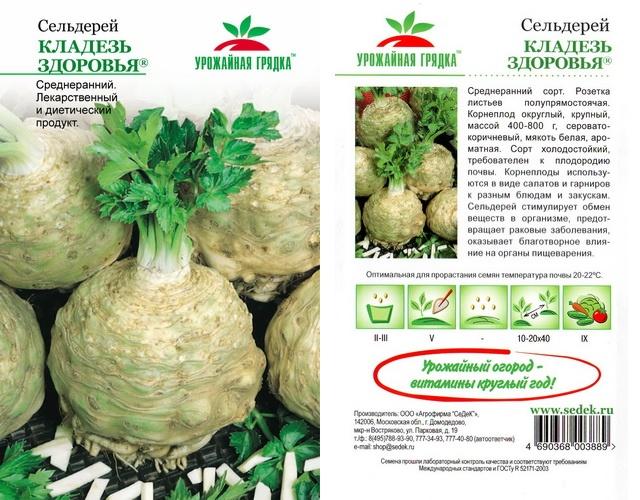 Как приготовить жульен с грибами классический рецепт