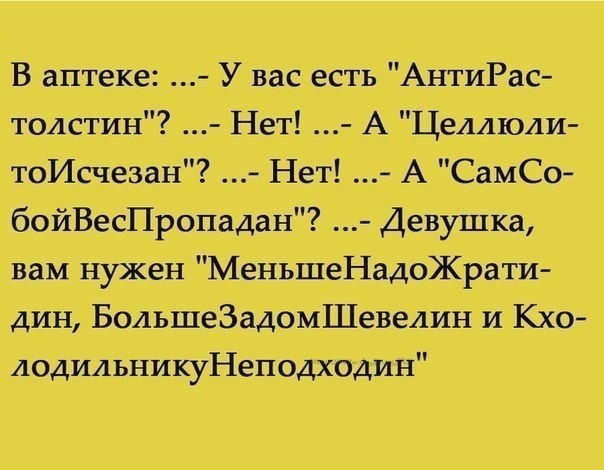 http://img1.liveinternet.ru/images/attach/c/7/97/505/97505907_large__bAAhA2KL7g.jpg