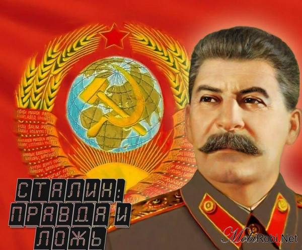 1318395381_1316851504_stalin_wallpaper (600x497, 52Kb)