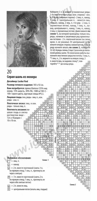 2 (340x700, 138Kb)