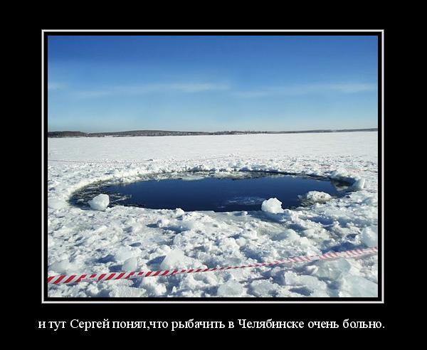 ЧЕЛЯБИНСК ВОРОНКА (600x492, 42Kb)